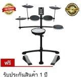 ซื้อ Roland V Drums รุ่น Td 1Kv Black ใหม่ล่าสุด