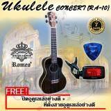 ส่วนลด Romeo Ukulele อูคูเลเล่ 24 Inch Concert Ra 10 Top Ebony พร้อมที่ตั้งสายและปิค Romeo กรุงเทพมหานคร