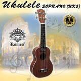 ซื้อ Romeo Ukulele อูคูเลเล่ Soprano 21 นิ้ว Top Mahogany รุ่น Uk5 ถูก ใน กรุงเทพมหานคร