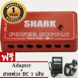 Shark พาวเวอร์ซัพพลาย Power Supply 9 โวลต์ 7ช่อง 1000 มิลิแอมป์ ใน Thailand