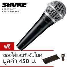 ราคา Shure ไมค์ ร้องเพลง ของแท้ 100 รุ่น Pga48 ฟรีซองใส่และตัวจับไมค์ ไมโครโฟน Microphone ใหม่