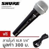 ส่วนลด Shure ไมค์ รุ่น Sv100 ของแท้ 100 ฟรีสายไมค์ Xlr 1 4 ยาว 4 5 ม ไมโครโฟน Microphone ไทย