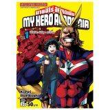 ราคา My Hero Academia มาย ฮีโร่ อเคเดมี่ หนังสือ การ์ตูน ญี่ปุ่น Smm Sic สยามอินเตอร์ เล่ม 1 7 เป็นต้นฉบับ