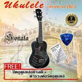 ราคา Sonata Ukulele อูคูเลเล่ เพ้นท์คอน1 สีดำ ขนาด 24 นิ้ว แถมฟรี ปิคและตารางคอร์ด ใหม่