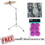 ราคา Cmc ขาตั้งฉาบบูมอย่างหนา Drum Cymbal Boom Stand รุ่น Cb 901Aแถมฟรี ฟองน้ำรองฉาบ มูลค่า 150 บาท Stable ใหม่
