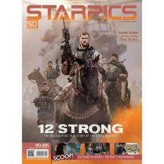 Starpics No 885 ฉบับเดือนมกราคม ปกหน้า 12 Strong The Declassified True Story Of The Horse Soldiers ปกหลัง Maze Runner The Death Cure.