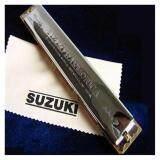 ราคา Suzuki Study 24 Key C ฮาร์โมนิก้าซูซูกิสีเงิน ฮาโมนิก้าคีย์C เม้าออแกนขนาด24ช่อง เมาท์ออแกน Silver Harmonica 24 Hole Tremolo ใหม่