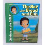 ราคา The Boy With Bread And Fish Children In The Bible