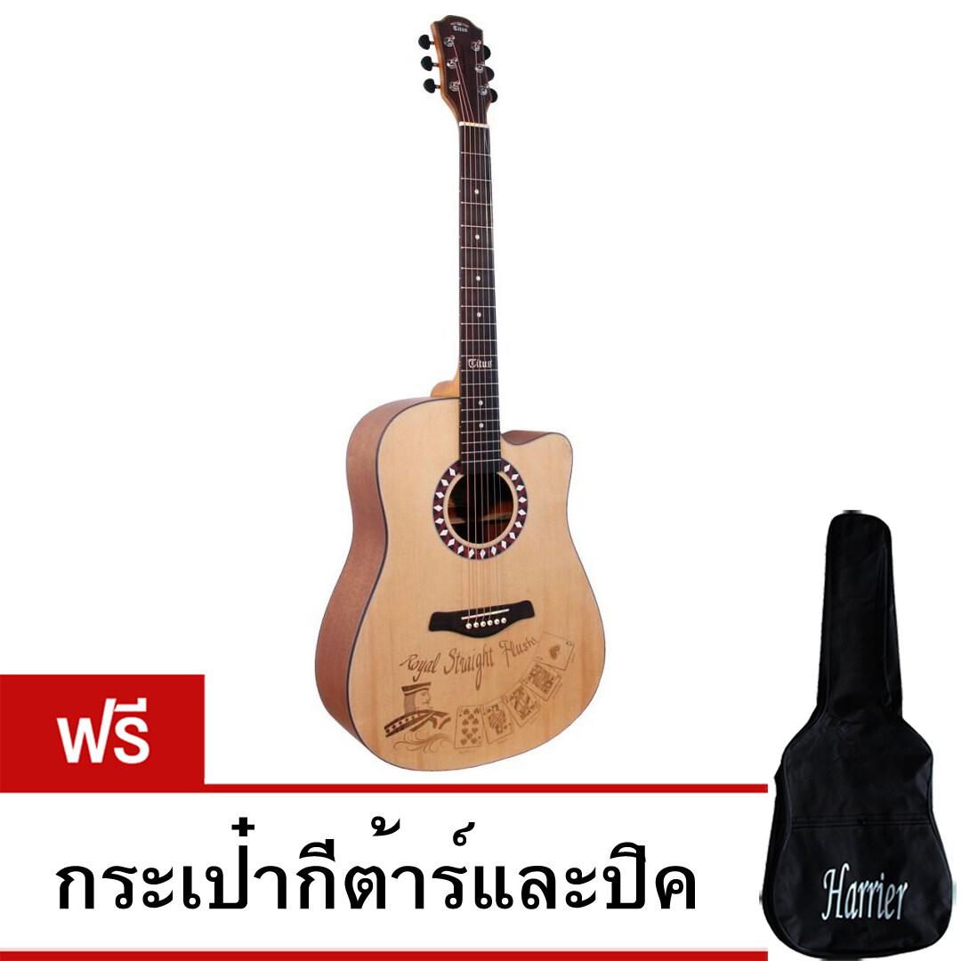 Shock Price Titus guitar Amadeus กีต้าร์โปร่ง ลายไพ่ แถมฟรี! กระเป๋ากีต้าร์(017-8006-GT-Bag-41-BK)และปิค(017-8040) review - มีเพียง ฿3,703.50