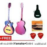 ซื้อ Tk Mady Usa Acoustic Guitar กีตาร์โปร่ง Size 40 นิ้ว Md 40Sb แถมฟรีกระเป๋ากีต้าร์yamahaกันน้ำอย่างดี ปิ๊กกีต้าร์ Fender Usa สายกีต้าอย่างดี 1 ชุด รวมของแถมมูลค่า 890 บาท ฟรีทันที ออนไลน์