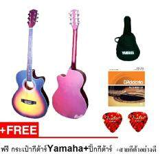 ราคา Tk Mady Usa Acoustic Guitar กีตาร์โปร่ง Size 40 นิ้ว Md 40Sb แถมฟรีกระเป๋ากีต้าร์yamahaกันน้ำอย่างดี ปิ๊กกีต้าร์ Fender Usa สายกีต้าอย่างดี 1 ชุด รวมของแถมมูลค่า 890 บาท ฟรีทันที Tk ไทย