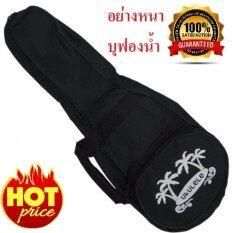 Usa Pro Ukulele Concert Bag กระเป๋า อูคูเลเล่ พิมพ์ลาย Ukulele Concet คอนเสิต 26 นิ้ว กันน้ำ อย่างดี.
