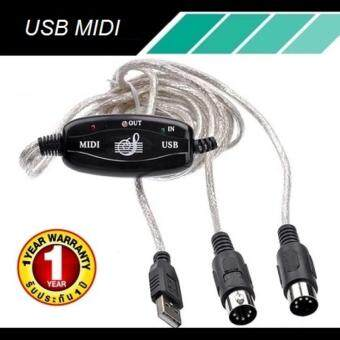 USB MIDI Cable Converter PC to Music Keyboard Adapter (Black)