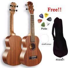 อูคูเลเล่ ไซต์ Soprano ทำจากไม้sapele และ ไม้ Rose Wood แท้ ให้เสียงใสเคลียร์ คุณภาพเสียงดี ฟรี!! กระเป๋าพร้อมสายสะพาน ปิ๊ค และสายสำรอง4เส้น By Sincere Miniwatches.