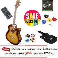 ซื้อ กีต้าร์โปร่งไฟฟ้าในตัว Victoria รุ่น Vt 40Ce Sb ซันเบิส แถมฟรี กระเป๋ากีต้าร์ Yamaha 1 ใบ ปิ๊กกีต้าร์ Fender Usa 1 อัน ที่เก็บปิ๊กกีต้าร์ สายกีต้าร์ Gibson 1 ชุด ของแถมมูลค่ารวม 1200 บาท ใน กรุงเทพมหานคร