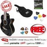 ราคา Kazuki Desige Japan กีต้าร์โปร่ง รุ่น Kz 408C Bk สีดำ แถมฟรีกระเป๋ากีต้าร์ Yamaha ปิ๊กกีต้าร์ Fender Usa ที่เก็บปิ๊กกีต้าร์ สายกีต้าร์ Gibson Usa ประแจสำหรับปรับคอกีต้าร์ มูลค่ารวม 1 200 บาท ใหม่ล่าสุด