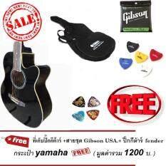 ซื้อ Kazuki Desige Japan กีต้าร์โปร่ง รุ่น Kz 408C Bk สีดำ แถมฟรีกระเป๋ากีต้าร์ Yamaha ปิ๊กกีต้าร์ Fender Usa ที่เก็บปิ๊กกีต้าร์ สายกีต้าร์ Gibson Usa ประแจสำหรับปรับคอกีต้าร์ มูลค่ารวม 1 200 บาท ออนไลน์
