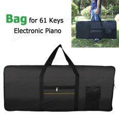 ราคา ราคาถูกที่สุด Waterproof Oxford Fabric Electronic Organ Bag 100Cm 40Cm 16Cm For 61 Keyboards Piano Intl