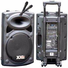 XXL POWER XXL SK-12XXL ตู้ลำโพง+แอมป์