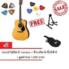 ส่วนลด Yamaha กีตาร์โปร่ง รุ่น F 310 แถมฟรี กระเป๋าใส่กีตาร์ Yamaha ที่วางกีตาร์ ปิ๊กกีต้าร์ มูลค่ารวม 1200 บาท