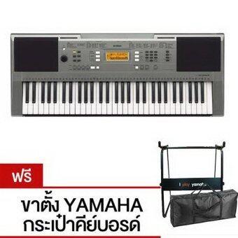 Yamaha คีย์บอร์ด 61 คีย์ พร้อมขาตั้ง + อแดปเตอร์รุ่น PSR-E353 (แถมฟรี กระเป๋า)