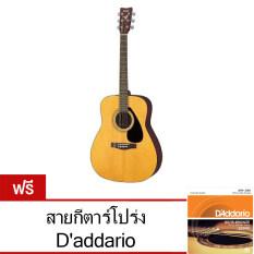 ขาย Yamaha กีตาร์โปร่ง รุ่น F 310 แถมฟรีสายกีตาร์ D Addario ถูก ไทย