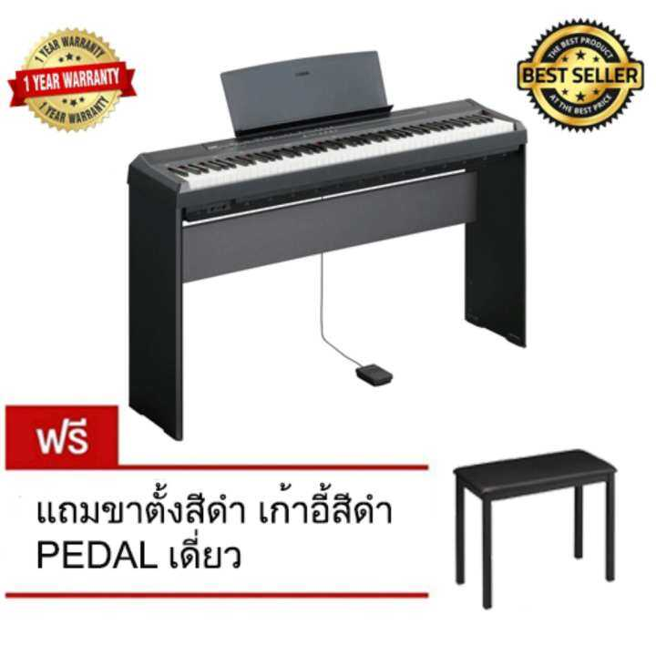 yamaha p 115 b digital piano black. Black Bedroom Furniture Sets. Home Design Ideas