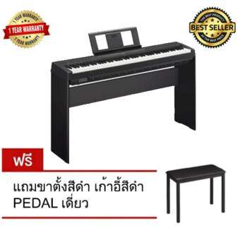 yamaha p 45 b digital piano black. Black Bedroom Furniture Sets. Home Design Ideas