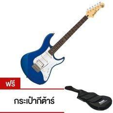 ราคา Yamaha กีตาร์ไฟฟ้า รุ่น Pac 012 สีน้ำเงิน ฟรีกระเป๋ากีตาร์ แบบหนัง ใหม่ ถูก