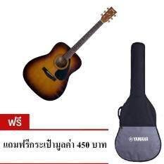 ขาย Yamaha Tbs แถมฟรีกระเป๋ามูลค่า 450 บาท Brown Thailand