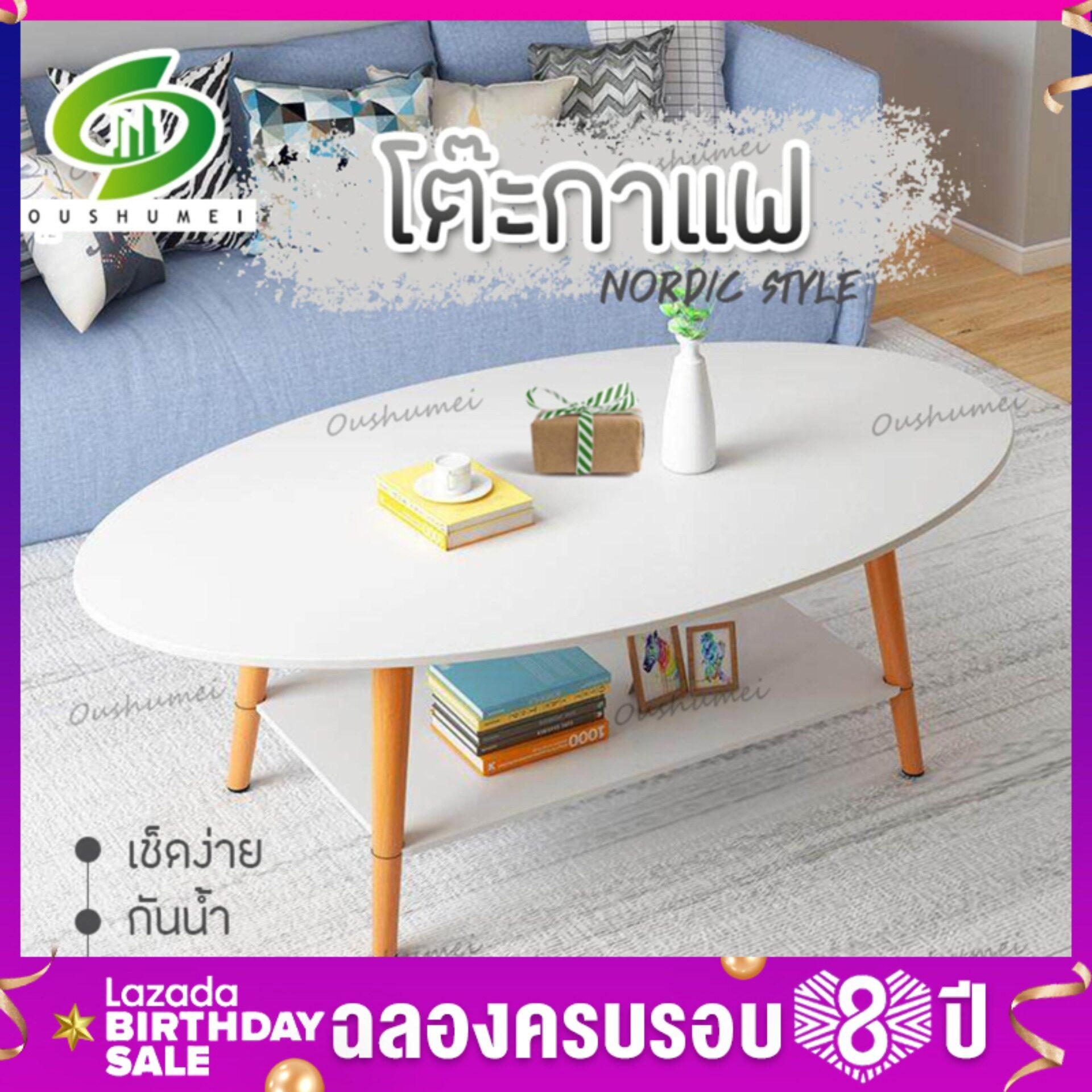 โต๊ะน้ำชา โต๊ะกาแฟ รูปทรงกลมยาวขาไม้มั่นคงทำความสะอาดง่ายขนาด 120x60x42cm.