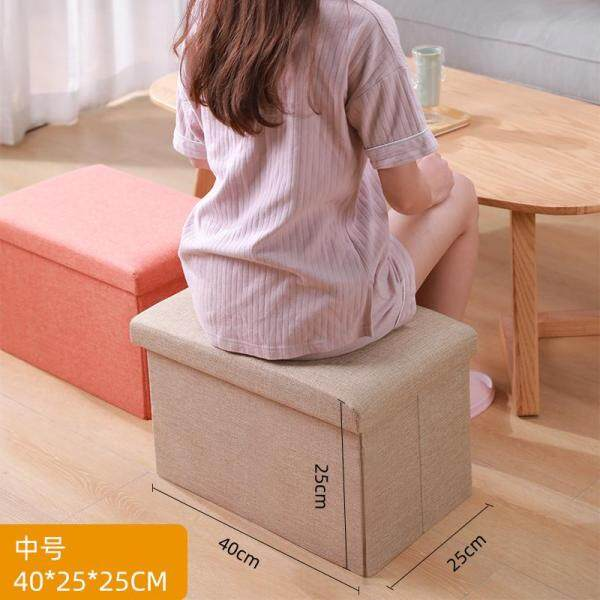 Storage Chair Household Sofa Seat Stool Clothes Toy Storage Box Folding Finishing Box Fabric Storage Useful Product