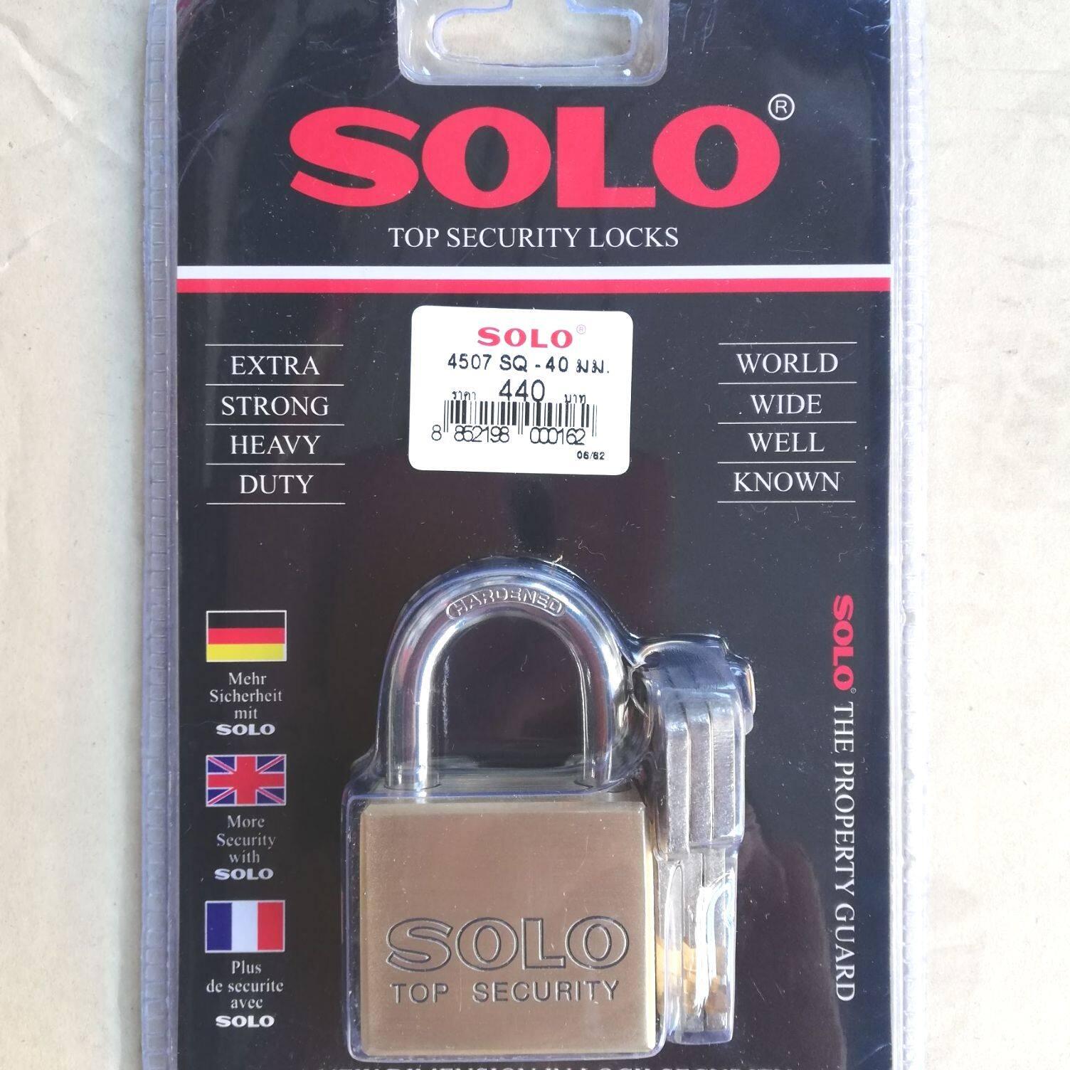Solo กุญแจโซโล กุญแจทองเหลือง ระบบลูกปืน ขนาด 40 Mm No 4507 Sq.