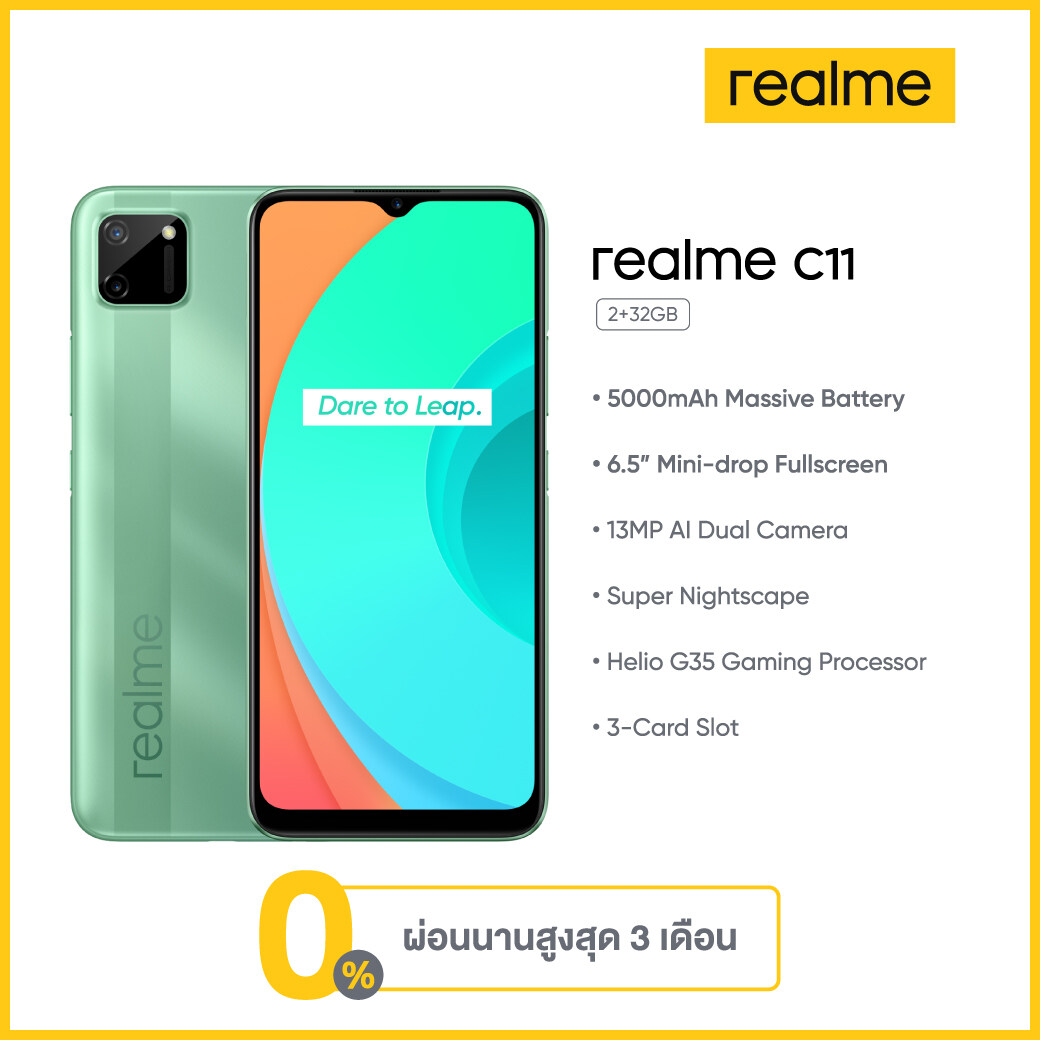 "Realme C11 (2GB+32GB) โทรศัพท์มือถือ หน้าจอ 6.5"" แบตฯอึด 5,000 mAh กล้องหลังคู่ 13 MP พิเศษ! รับ Wallet Cash Back 200.- เมื่อซื้อตั้งแต่วันนี้ - 31 ก.ค. 62"