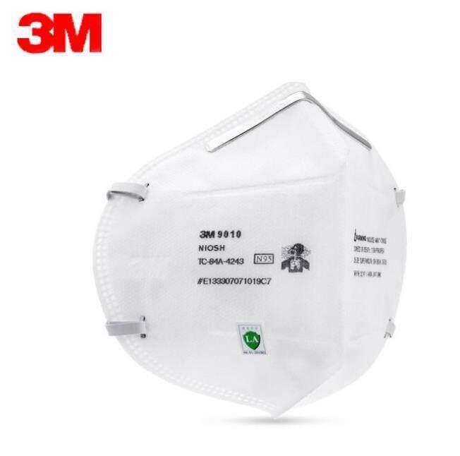 หน้ากาก3m 9010 N95 ป้องกันฝุ่นละออง By Fita Crew.