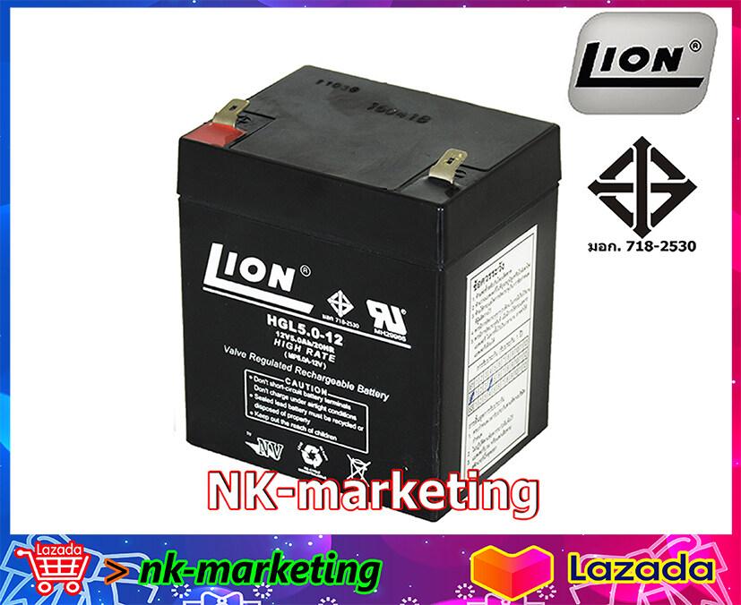แบตเตอรี่แห้ง 12v 5ah Lion (hgl12v-5ah) สำหรับเครื่องสำรองไฟ Ups ไฟฉุกเฉิน จักรยานไฟฟ้า รถเด็กเล่น เครื่องมือช่าง เครื่องมือเกษตร By Nk-Marketing.