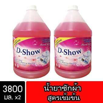 DShow น้ำยาซักผ้า กลิ่นพิงค์เซนต์ ดีโชว์ ขนาด 3800ml แพ็คคู่-