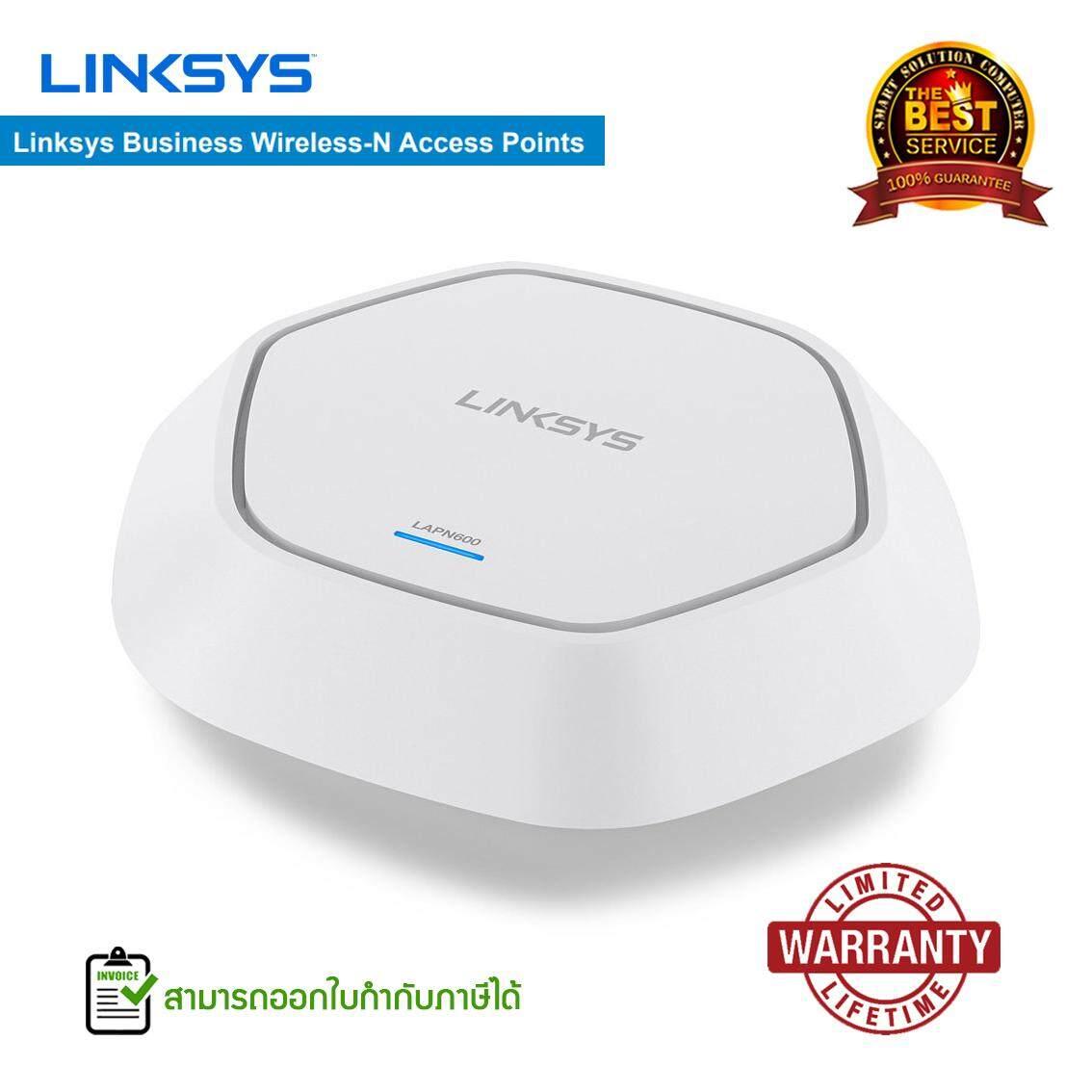Linksys LAPN600 Business Access Point Wireless Wi-Fi Dual Band 2 4 +