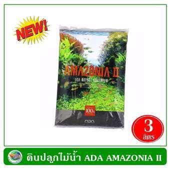 ดินปลูกไม้น้ำ ADA Amazonia II ขนาด 3 ลิตร-