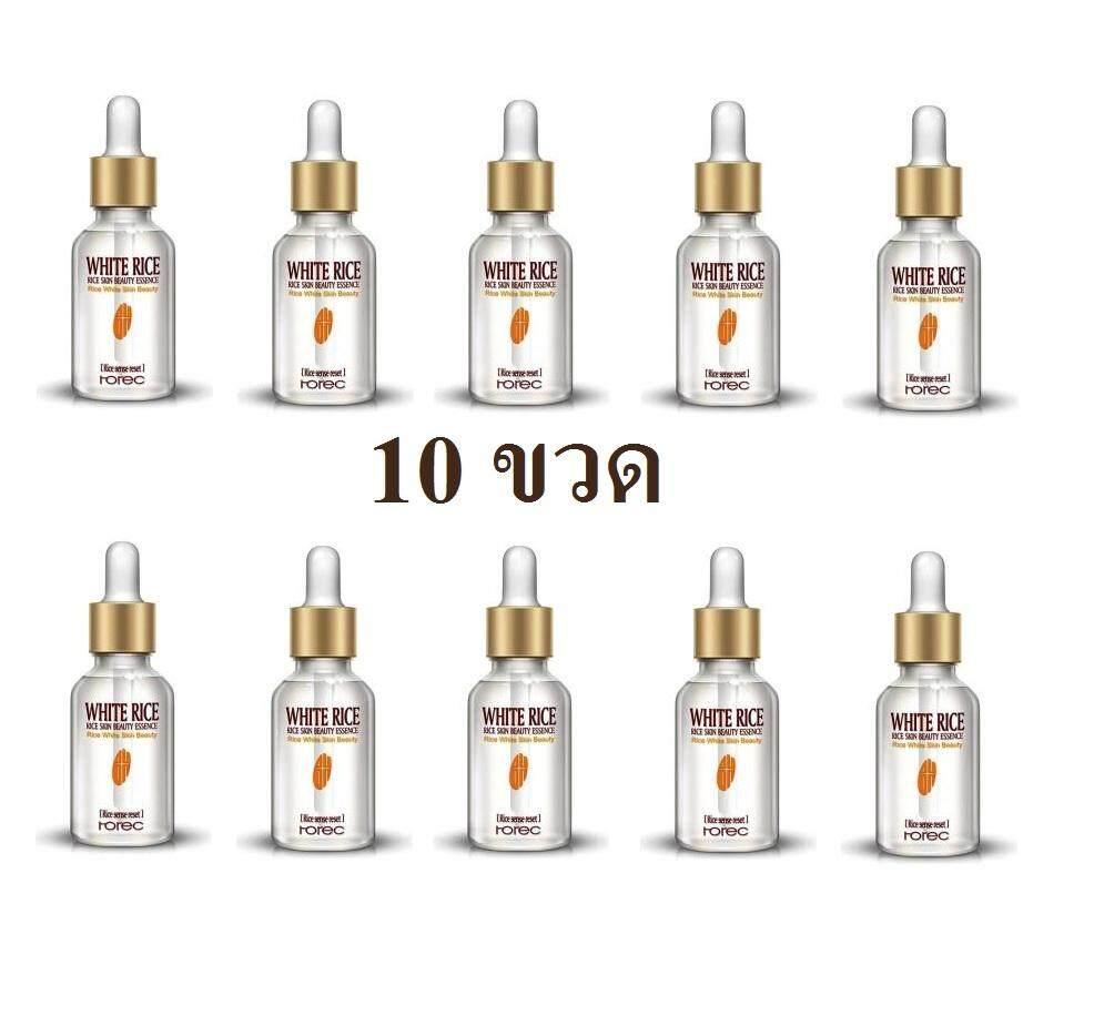 (10ขวด) เซรั่มนมข้าว Rorec White Rice Skin Beauty 15 Ml..