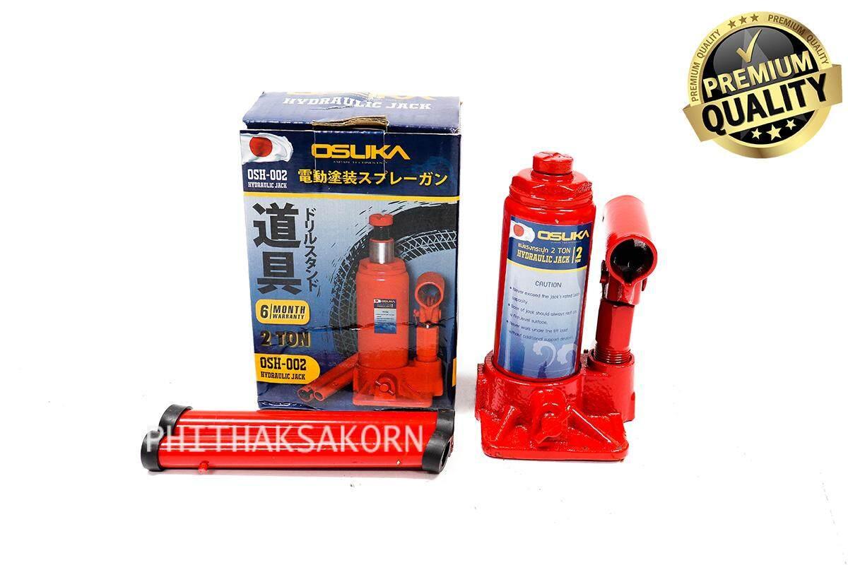 OSUKA  แม่แรงกระปุก (ไฮรโดรลิก) ขนาด 2 ตัน รับประกันสินค้า นานถึง6เดือน