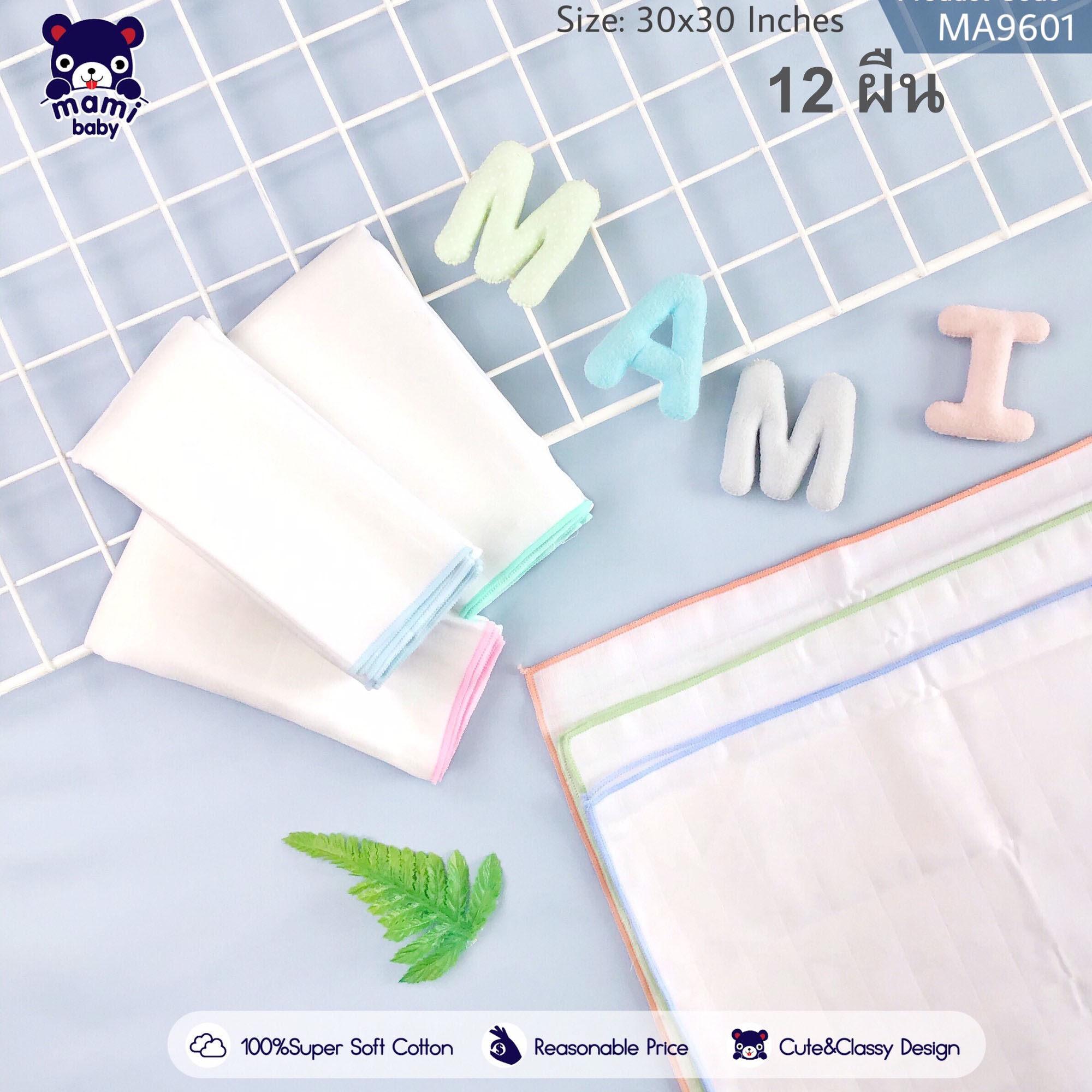 ซื้อที่ไหน Kamphu ผ้าอ้อมสาลู 2 ชั้น Cotton 100% เนื้ออองฟอง เกรด AAA+ 30 X 30 นิ้ว 12 ผืน