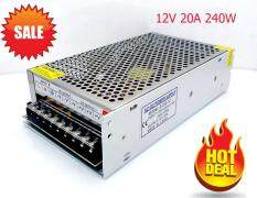 หม้อแปลงไฟ 12V 20A 240W POWER SUPPLY SWITCHING (สีเงิน) S0354