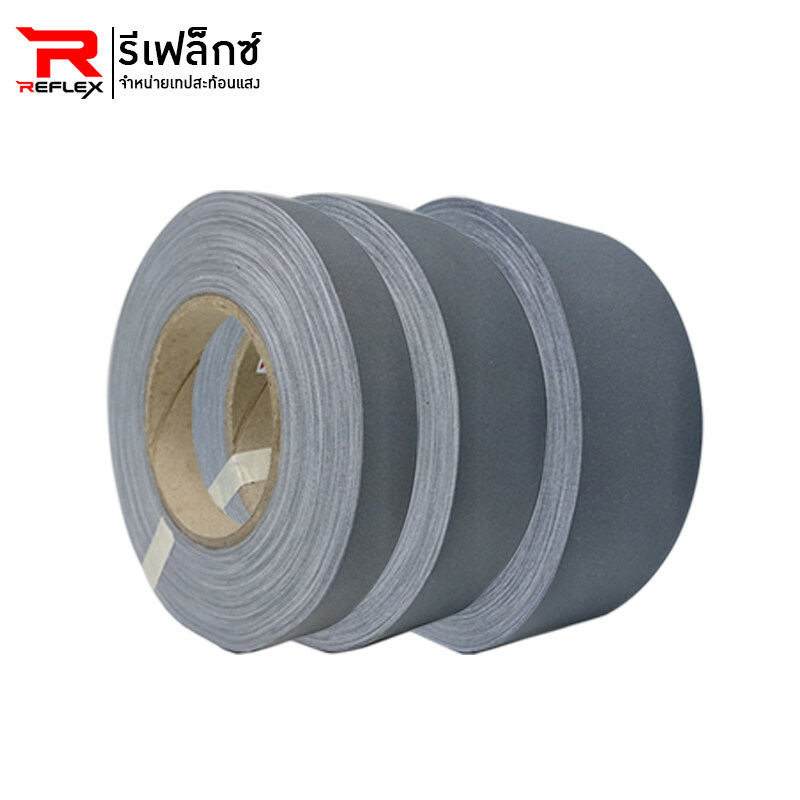 แถบผ้าสะท้อนแสงสีเทา เทปสะท้อนแสง Reflex ชนิดเย็บติด แบ่งขาย 1 เมตร และ ยกม้วน