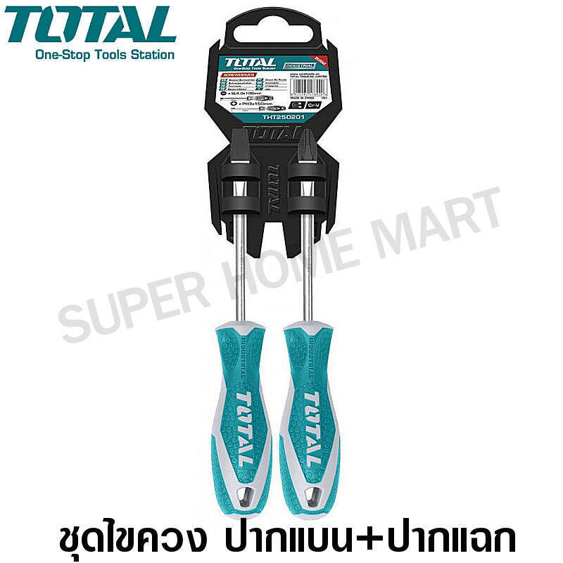 Total ไขควงปากแบน + ไขควงปากแฉก ขนาด 5 นิ้ว ( 2 ตัวชุด ) พร้อมแผงแขวน รุ่น Tht250201 - ไม่รวมค่าขนส่ง.