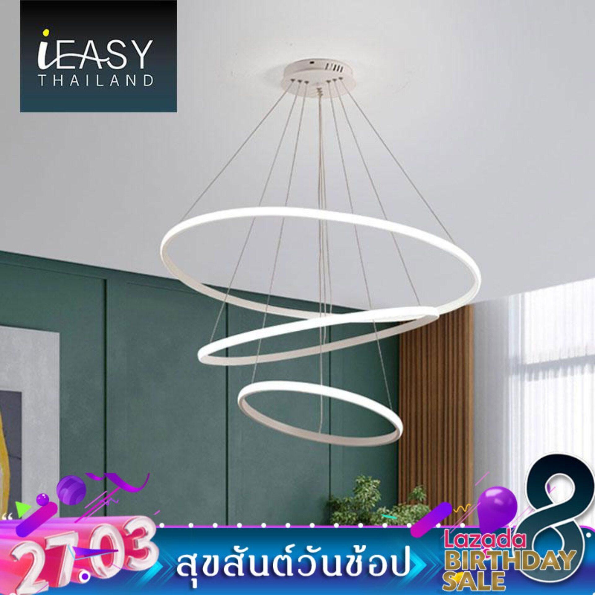 Ieasy โคมไฟ โคมไฟติดเพดาน ความอุ่นได้ ด้วยวัสดุคุณภาพสูง โมเดิร์นไฟ Led ติดเพดานหรี่แสงได้ลง ติดตั้งง่าย สินค้าพร้อมส่ง Ceiling Lights Jd158.