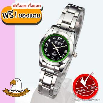 AMERICA EAGLE นาฬิกาข้อมือผู้หญิง สายสแตนเลส รุ่น AE070L - Silver/Black