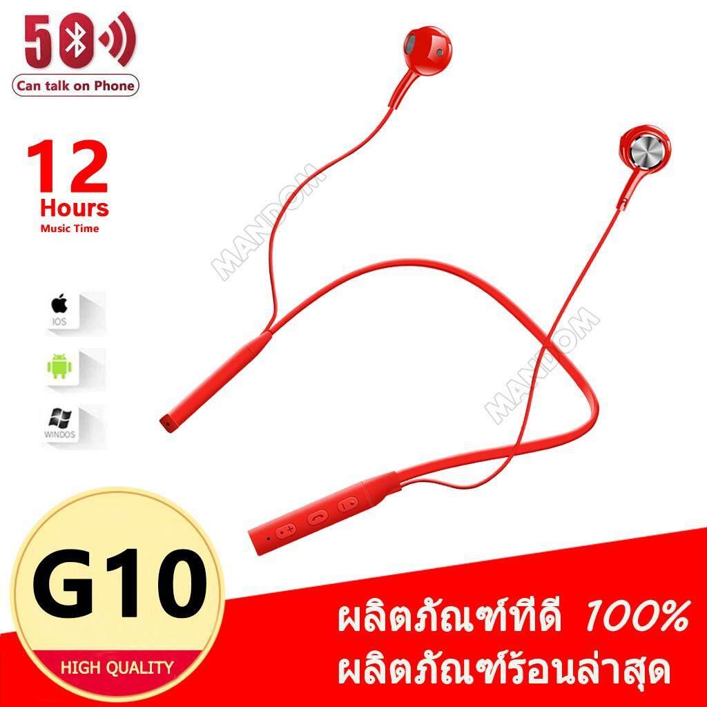 หูฟังไร้สาย Bluetooth 5.0 สำหรับหูฟัง Wireless Earbuds Bluetooth 5.0 Headset Sweatproof Waterproof Sports Headphones.