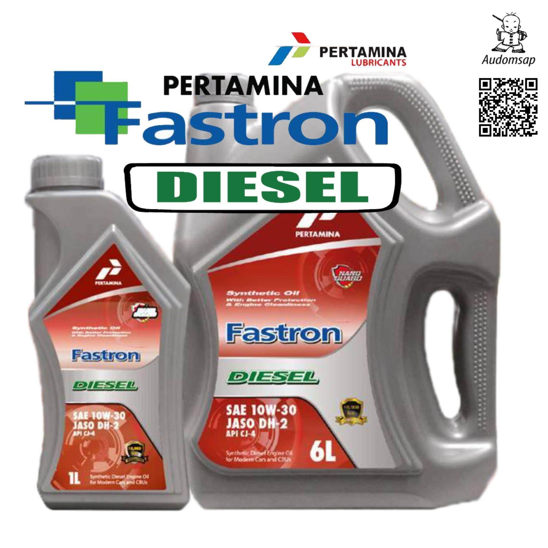 รีวิว น้ำมันเครื่องสังเคราะห์แท้100% เปอร์ตามิน่า ฟาสตรอน ดีเซล 10W30 ขนาด 6 ลิตร แถมฟรี 1ลิตร Pertamina Fastron Diesel 100% Fully Synthetic 10W30 6 Litres Free 1Litre