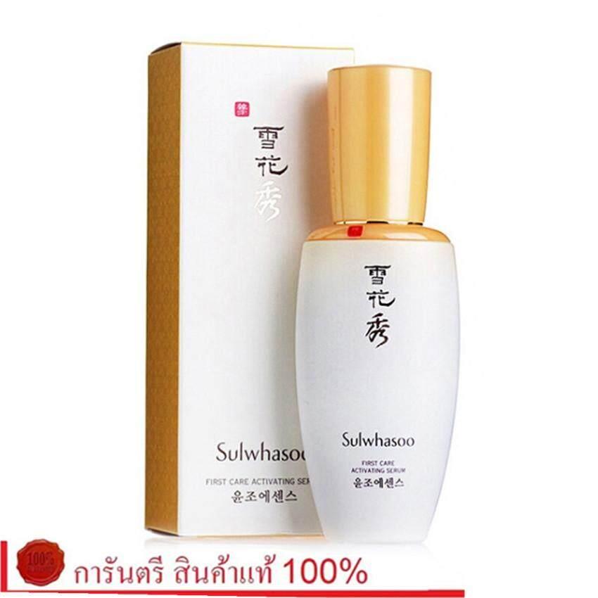 โซลวาซู ครีมบำรุงหน้า เซรั่ม SULWHASOO Best Seller : First Care Activating Serum EX 60ml